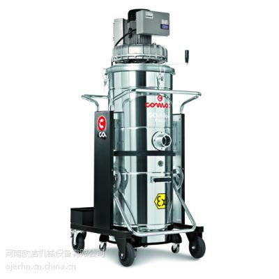 供应 CA 40 on.100 ATEX 22 意大利COMAC 防爆型吸尘器 吸尘吸水机
