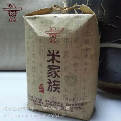 黑龙江惠丰美程惜农纯天然绿色健康养生好大米-米家族
