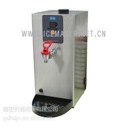 INSTANT-MATE高速(磁化)电开水器WM-35