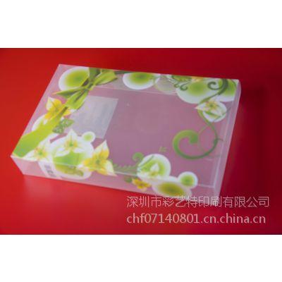PET胶盒/折盒定制哪家强? 彩艺特印刷 透明APET胶盒