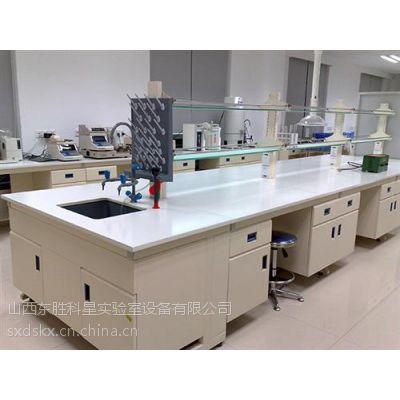 实验室家具参数、太原实验室家具、山西东胜科星