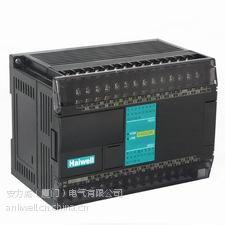 国产haiwell海为PLC 20路输入20路继电器输出扩展 H40XDR