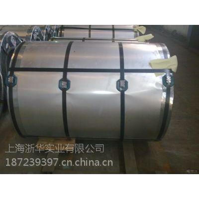 宝钢DC51D+Z镀锌卷镀锌卷生产厂家13816429995