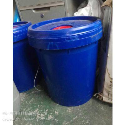 求购20升白乳胶塑料桶-20kg防冻液塑料桶-20公斤涂料桶油漆桶价格尺寸