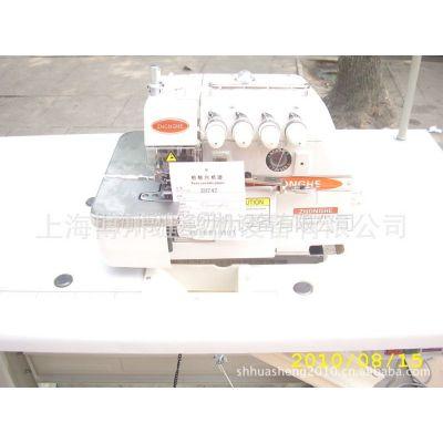 供应二手缝纫设备  上海中和拷边机