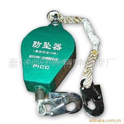 供应【泰州环宇】专业销售 铁的材质 高空作业防坠器
