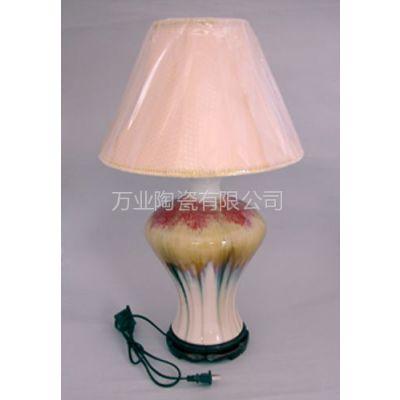 供应景德镇高档陶瓷工艺灯具-台灯、床头灯-居家装饰灯具