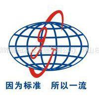 供应深圳工程预算实战培训班