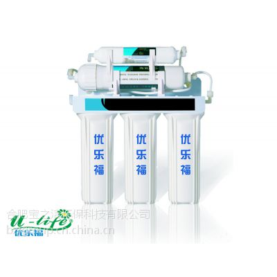 供应【优乐福净水器官网】关注净水器十大加盟品牌 净水器哪个牌子好