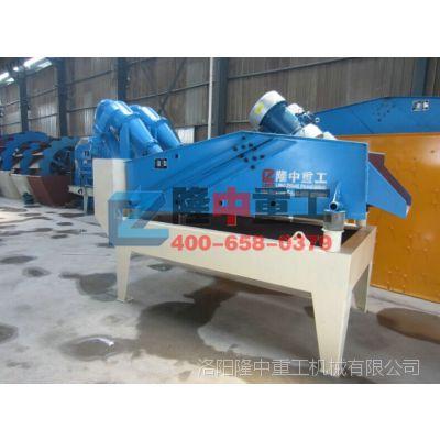 小型细沙回收机机械产品报价  小型细砂回收机机械相关产品