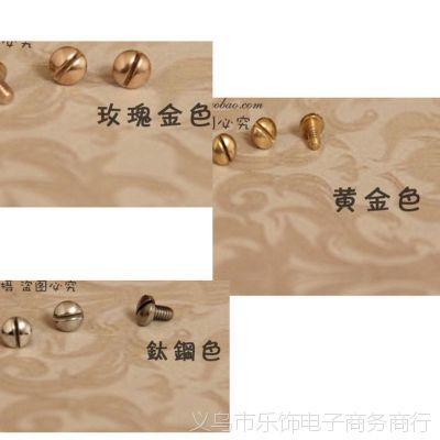 厂家批发 超高品质本永恒之环螺丝玫瑰金色 情侣手环手镯专用版