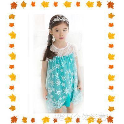 小童连衣裙2014夏女童冰雪奇缘梦幻连衣裙女孩子爱莎公主裙子仙纱