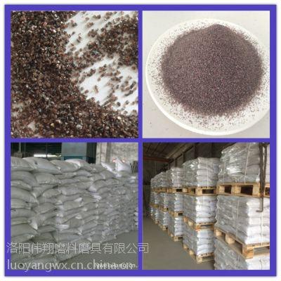 山西二级棕刚玉24目30目 长治树脂砂轮专用二级棕刚玉36目 伟翔磨料