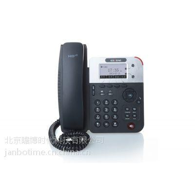 IPPBX,IP电话机,IP集团电话,SIP话机