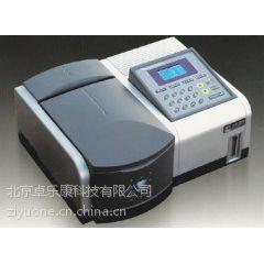 供应紫外可见分光光度计 型号:T6新世纪(紫外/可见)