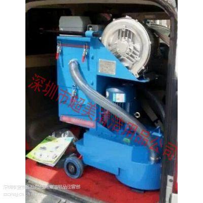 供应环氧地坪打磨机‖水泥地板打磨机‖带吸尘功能打磨机