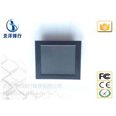 供应北京北洋锋行12.1英寸平板电脑