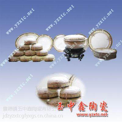 陶瓷餐具定制礼品 陶瓷饭碗价格