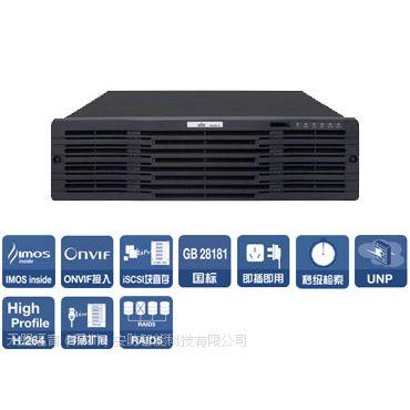 宇视hdmi扩展工业级网络硬盘录像机VS-ISC5000-E-UV 128路高清 16个硬盘位