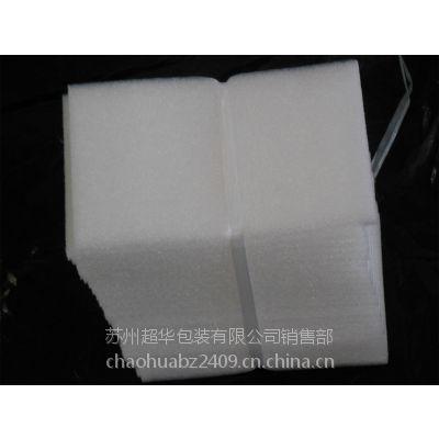 包装棉 自行车防锈泡沫包装 白色epe珍珠棉泡沫棉 防尘防水防油