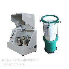华西科创 土壤研磨机与筛分器 型号:LM61-4749