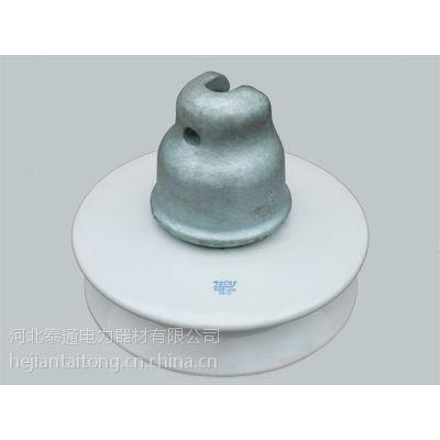 U300BP/195D防污陶瓷绝缘子湖北供应商