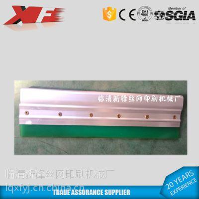 铝合金刮刀 手动丝印机配套设备 手印平台专用刮柄 水性油性刮版