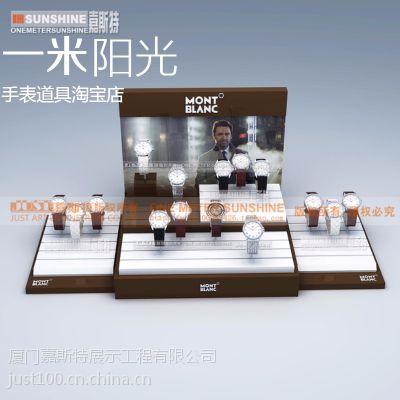 供应手表展示台 西铁城手表专卖店展示柜道具 手表展示架陈列架