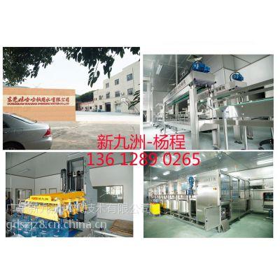二级反渗透纯净水水处理设备|二级反渗透水处理设备广东新九洲