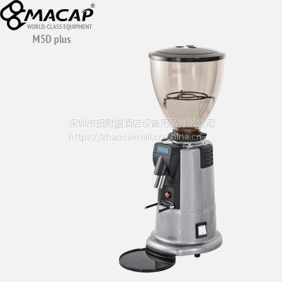 代理原装意大利MACAP定量意式磨豆机 M5D PLUS磨豆机咖啡研磨机 (锥形磨盘 )