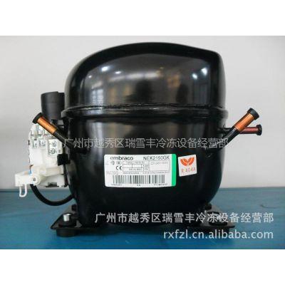 供应恩布拉科(阿斯帕拉) NEK2150GK冷藏展示柜、冷冻设备用制冷压缩机