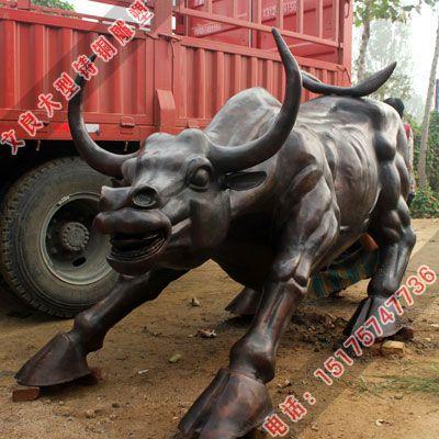 供应华尔街牛雕塑由河北唐县文良铜雕厂供应