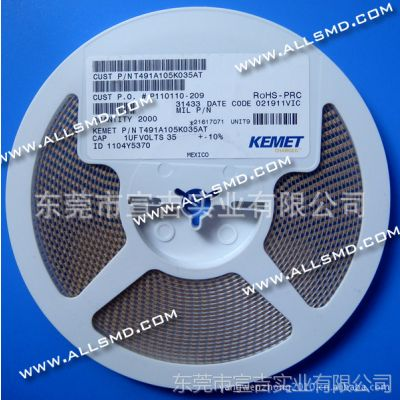 供应贴片钽电容330uF 6.3V D型全市场***优价格,保证原装正品。