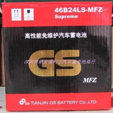 供应深圳统一电池长安之星汽车专用蓄电池