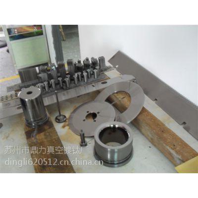 离子镀氮化钛 TIN 真空镀钛 钻头真空处理