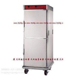 HECMAC宴会保温车FEHWE601 海克保温柜 16格直热式保温柜