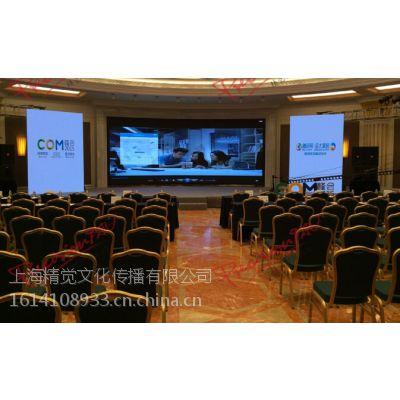 上海开工奠基仪式策划执行
