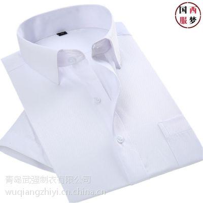 黄岛衬衫工装订做 厂家供应正装免烫衬衣修身职业衬衫定做
