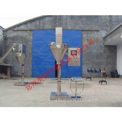 厂家供应 AT-F2 粉剂包装设备 灌装机械