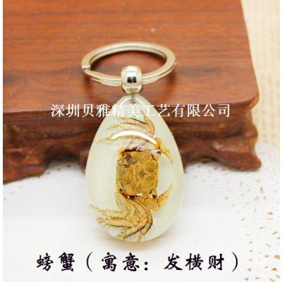 长期供应昆虫琥珀饰品、手链项链钥匙扣,旅游纪念品,时尚挂件,创意礼品