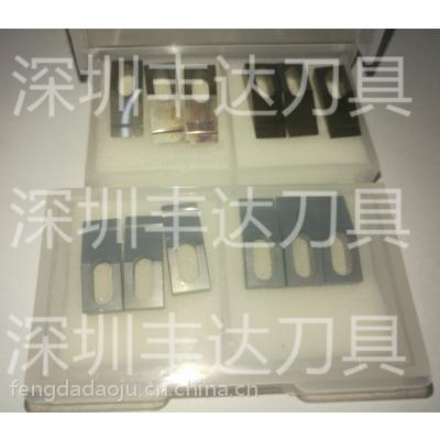 丰达牌100型全自动钨钢光学镜片剪片机刀片