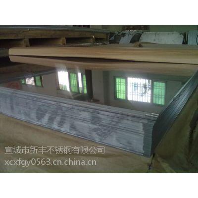 宣城不锈钢板批发 新丰不锈钢板折弯加工