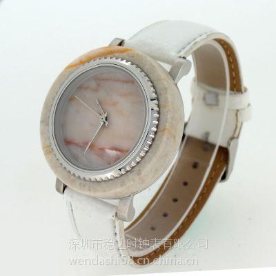 手表定制厂 生产大理石外圈不锈钢石英手表 稳达时OEM代工