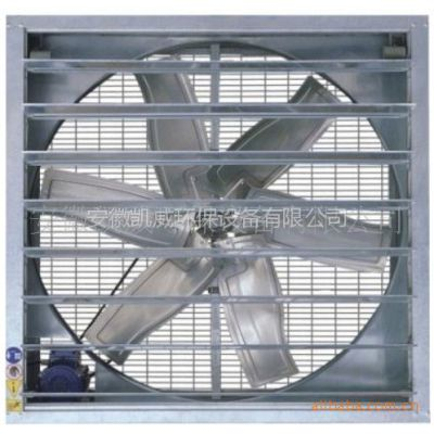 供应负压风机、轴流风扇