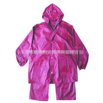 供应厂价直销雨衣、雨伞、雨鞋、太阳伞、太阳帽及其他雨具用品