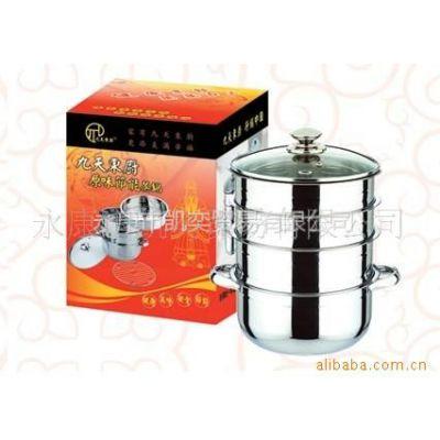 供应原味节能蒸锅 节能锅 四层蒸笼 汤锅 高效节能礼盒