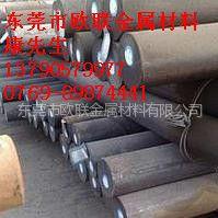 供应9Cr18轴承钢9Cr18高碳高铬钢现货供应