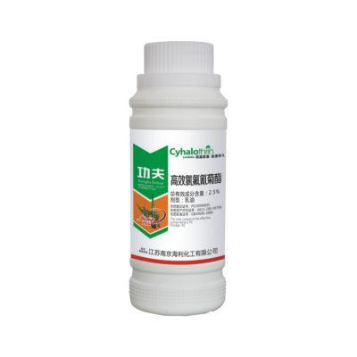 供应功夫2.5%(高效氯氟氰菊酯)专杀菜青虫 吸浆虫农药杀虫剂