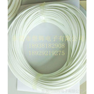 供应聚丙烯酸酯玻璃纤维套管东莞煜辉电子有限公司专业生产绝缘套管