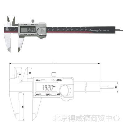供应 哈尔滨量具150MM数显卡尺111-101-40 150MM 分辨率0.01